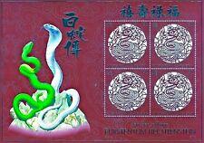 LIECHTENSTEIN 2012 LUNAR NEW YEAR OF THE SNAKE UNUSUAL LASER CUT OUT STAMPS MNH