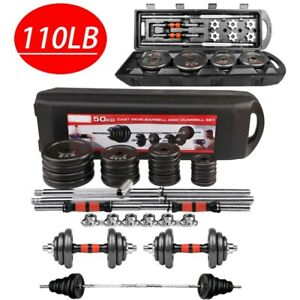 Details about  /Totall 50KG//110LB Weight Dumbbell Set Adjustable Cap Gym Barbell Plates Body