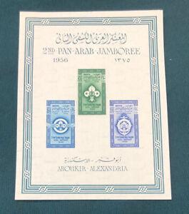 EGYPT-Mint-HInged-Souvenir-Sheet-B13-B15-IMPERF-V29
