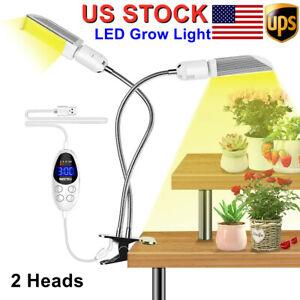 2 Heads 60W Grow Light Full Spectrum Plant Lamp For Indoor Plants Flower