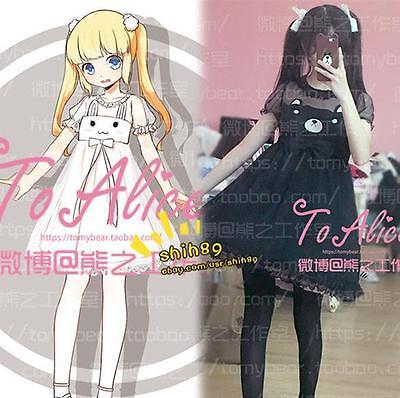 cc Cute Mori Girl Sweet Lolita Kawaii Rabbit & Bear Short Sleeve Princess Dress