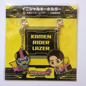 Kamen-Rider-Ex-Aid-Movie-Exclusive-Metal-Keychain-Set-B-Brave-Hiiro