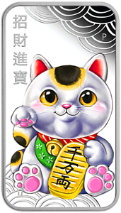 LUCKY-CAT-2018-1oz-1-SILVER-PROOF-COIN-Rectangle-Colorized-034-034