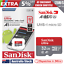 thumbnail 1 - SanDisk 32GB Ultra Micro SD Card SDHC UHS-I 120MB/s Mobile Phone TF Memory Card