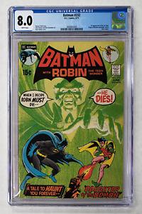 BATMAN #232 CGC 8.0 1st APPEARANCE RA'S AL GHUL 1971 BATMAN ROBIN ORIGIN RETOLD