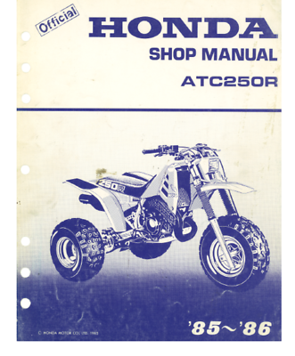 Honda 1985-1986 ATC350X Service Manual Shop Repair 85 86