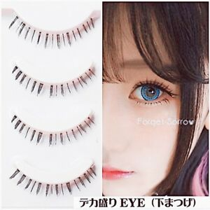0260e594ed4 5 Pairs Cosplay Lower Under Bottom Fake False Eyelashes Cross Eye ...