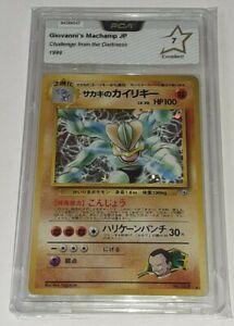 Carte Pokémon PCA 7 Mackogneur JP Challenge from the Darkness 1999 Machamp B-12