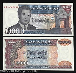 CAMBODIA-2000-RIELS-P40-1992-SIHANOUK-UN-ISSUED-UNC-CURRENCY-MONEY-BILL-BANKNOTE