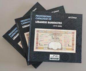 Lebanon 2020 NEW Book Professional Catalogue of Lebanese Banknotes Ali Chour