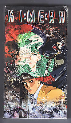 ANIME: KIMERA (1997--English Dubbed) VHS ~Vampires walk the Earth/Mature~