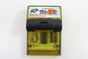 Kaito-no-Bouken-Nushi-Tsuri-Fishing-Nintendo-Gameboy-Color-GB-Japan-Import-RARE