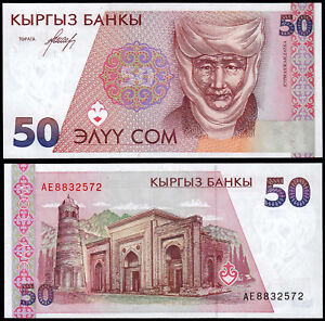 50 Som Kyrgyzstan UNC ND P-11 1994