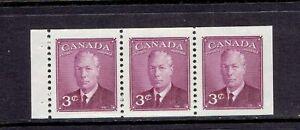 CANADA - 1950 THREE CENT KING GEORGE VI - BOOKLET PANE - SCOTT 286a - MNH