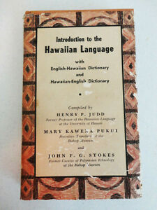 Details about 1962 Pocket INTRODUCTION OF THE HAWAIIAN LANGUAGE  English/Hawaiian Dictionary