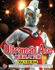 Ultraman Ace (TV 1 - 52 End) DVD + Free Gift