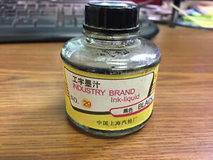Industry-Brand-Ink-Liquid-No-29-Fountain-Pen-Pneumatic-Gun-Factory-Shanghai-Chin
