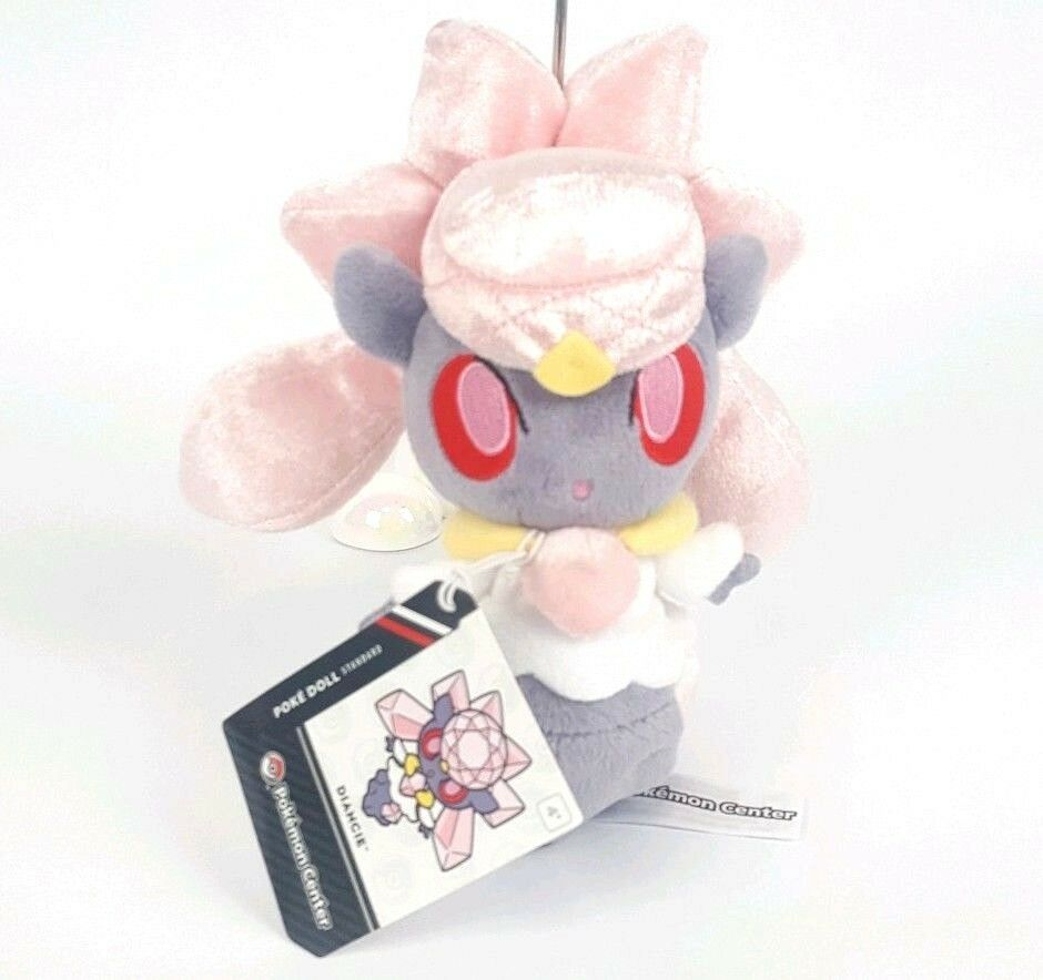 Pokemon Center Diancie Pokedoll Plush Stuffed Toy Doll US Release Standard 7