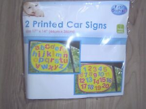 BABY CHILD 2 PRINTED ABC - 123 CAR SIDE WINDOW SUN SHADES BLINDS VISOR SHELD