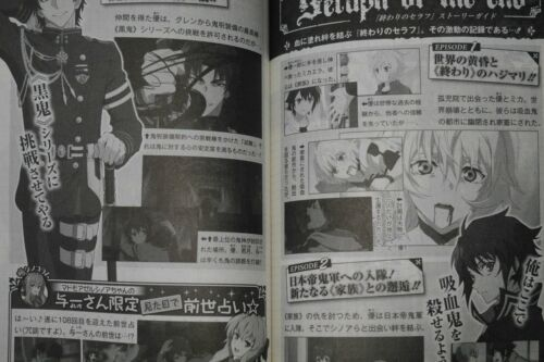 Owari no Seraph TV Anime Official Fan Book 108 Hyakuya JAPAN Seraph of the End