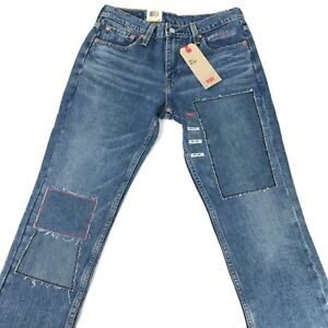 LEVIS-511-Slim-Stretch-Mens-Jeans-Medium-Wash-Patchwork-Design-30x32-NEW-NWT