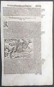 1574-S-Munster-Antique-Print-Engravings-to-Text-Queen-of-Denmark-on-Horseback