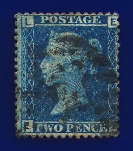 1858-SG45-2d-Blue-Plate-9-LC-Type-II-G2-EL-Misperf-Good-Used-Cat-FU-25-cdza