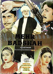 Mehr-Badshah-Punjabi-Shaan-Babar-Neu-Lollywood-DVD