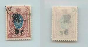 Armenia-1920-SC-141-used-handstamped-type-F-or-G-black-f7244