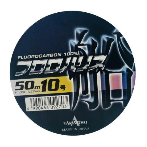 YAMATOYO Fluorocarbon Leader Line 50m 6lb 10lb 20lb 35lb 40lb 50lb 60lb 70lb