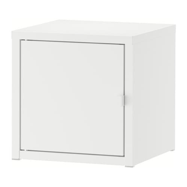Ikea Lixhult Cabinet Metal White 503