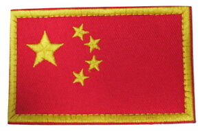 China-Chinese-National-Country-Flag-Embroidered-Hook-Loop-Patch