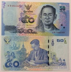 P 130 LOT 10 PCS UNC THAILAND 20 BAHT 2017 COMM