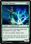 MTG-War-of-Spark-WAR-All-Cards-001-to-264 thumbnail 158