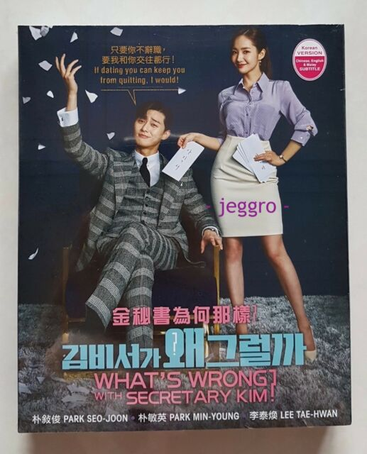 Korean Drama DVD What's Wrong With Secretary Kim 2018 Eng Sub R0
