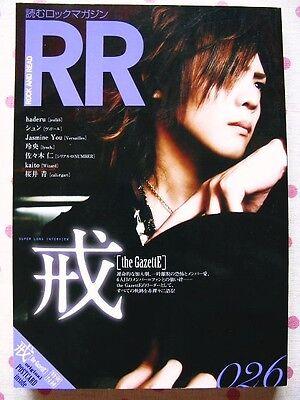 ROCK & READ Vol.26 KAI the GazettE Jasmine You Versailles JAPAN Magazine