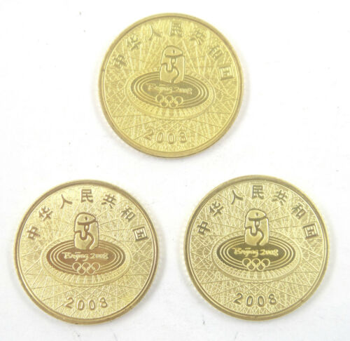 China Commemorative Coins,The Beijing 2008 Olympic Games 2nd Group Set of 3 Pcs