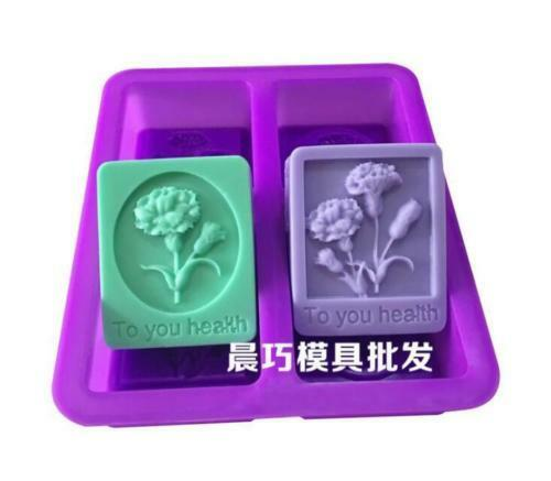 Carnation Floral Soap Mold Cake Mold Silicone Mould For Candy Chocolate Mold