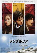 DVD Japanese Movie : Andalucia Revenge of The Goddess ( English Subtitles )