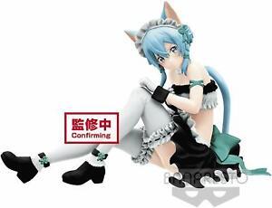 12cm figure SAO SWORD ART ONLINE Memory Defrag EXQ figure Leafa Maid Ver
