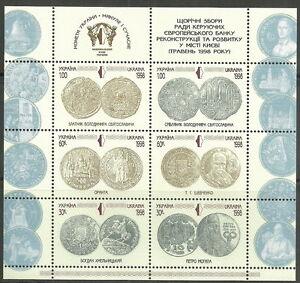 Ukraine - Münzen Kleinbogen postfrisch 1998 Mi. 248-253