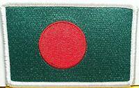 Bangladesh Flag Patch With Velcro® Brand Fastener Military White Border 8