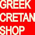 greekcretanshop