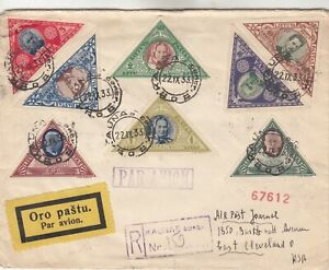 Lithuania C71-76 Registered Airmail Cover