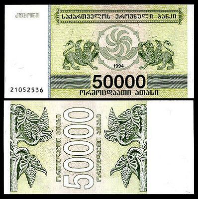 250,000 1994 Lot 5 PCS UNC Georgia 250000 P-50 laris