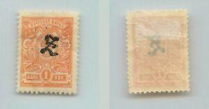 Armenia 🇦🇲 1919 SC 90 mint, black. rta7053