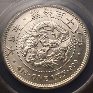 Japan-Meiji-38-Silver-Yen-ANACS-MS-61-1905