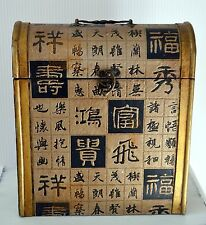 Japanese Triple 3 Wine Box Storage Solid Wood Metal Handle & Clasp Gift Vintage