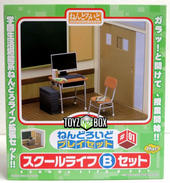 """In STOCK Good Smile Company """"School Life B SET"""" for Nendoroid Action Figure"""
