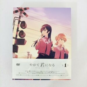 Bloom-Into-You-Yagate-Kimi-ni-Naru-Vol-1-Limited-Edition-DVD